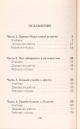 Все домашние работы 5-6 кл к учебнику и рабочей тетради Биболетовой